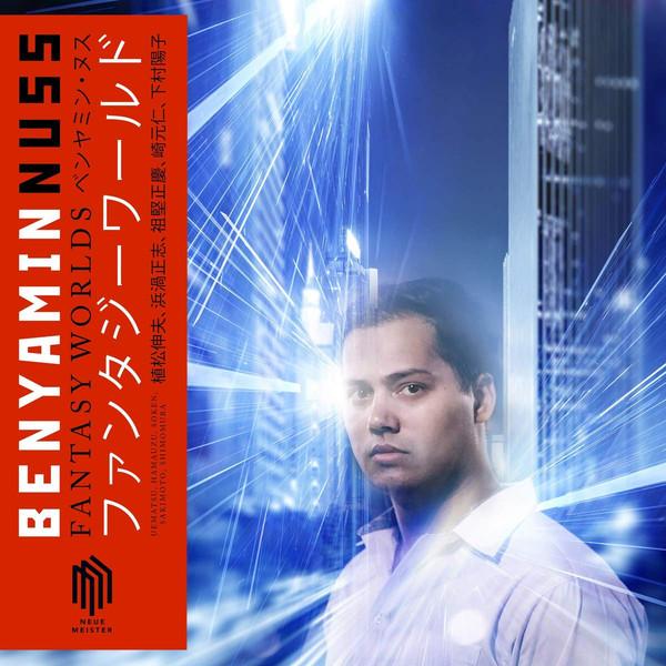 Benyamin Nuss , Fantasy Worlds, Piano, Neue Meister , 0301166NM, recorded, aufgenommen, LOFT, Cologne, Köln, Georg Bongartz